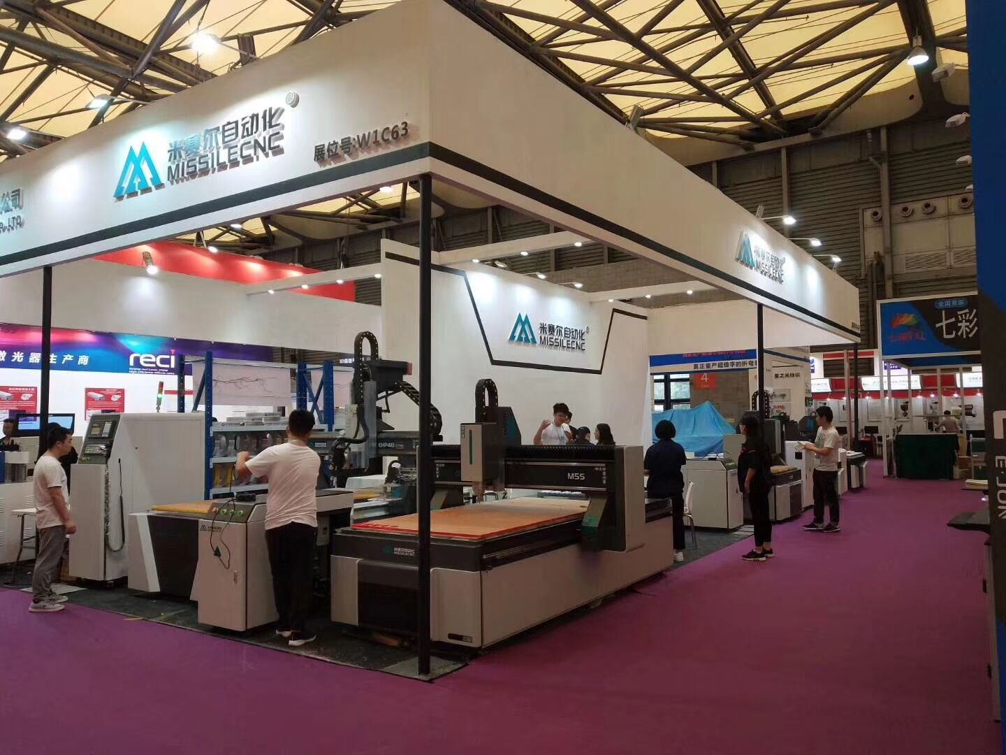 Exhibition Preview:The 16th Shanghai International Advertising Exhibition 9.19-9.21